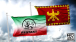 اسرار تاریخ ایران، از امپراطوری کوروش تا امپراطوری ری استارت