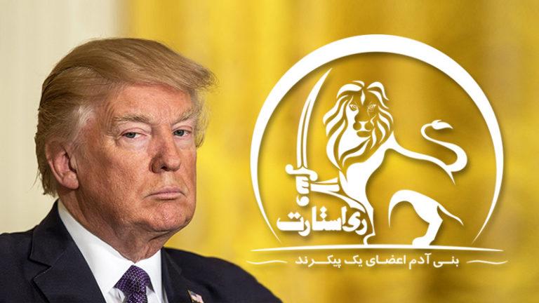 """چراغ سبز """"پرزیدنت ترامپ"""" برای حمایت از جنبش مردمی ری استارت سید محمد حسینی"""