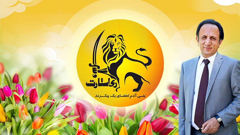 امپراطوری جدید ایرانی ری استارت سید محمد حسینی