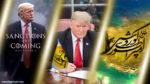 ۱- تحریمهای سخت ایران ۲- پیروزی ری استارت بر روی میز پرزیدنت ترامپ ۳- حملهٔ برقآسای ریاستارتیها و نجات کشور ایران