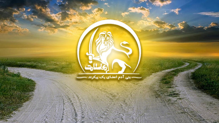 جنبش ری استارت سید محمد حسینی