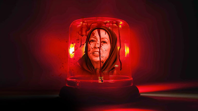 مریم رجوی از سازمان تروریستی مجاهدین خلق