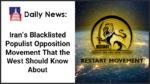 دیلی نیوز آمریکا: جناح راست آمریکا بیدار شوید، جنبش میلیونی ریاستارت آمد!