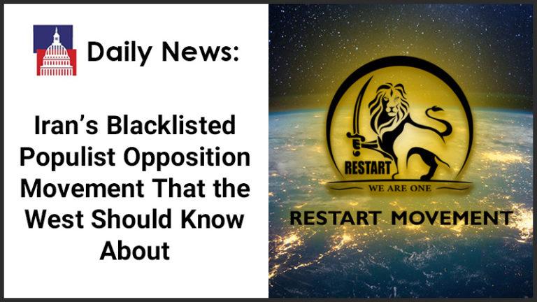 Restart Movement - Daily News - دیلی نیوز آمریکا : جناح راست آمریکا بیدار شوید، جنبش میلیونی ری استارت آمد!