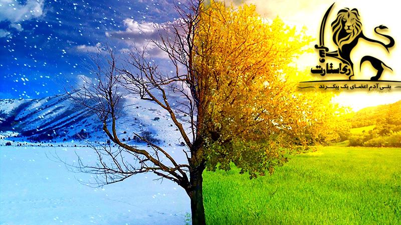 خوش بهاری پس از زمستانی سخت خواهد آمد…