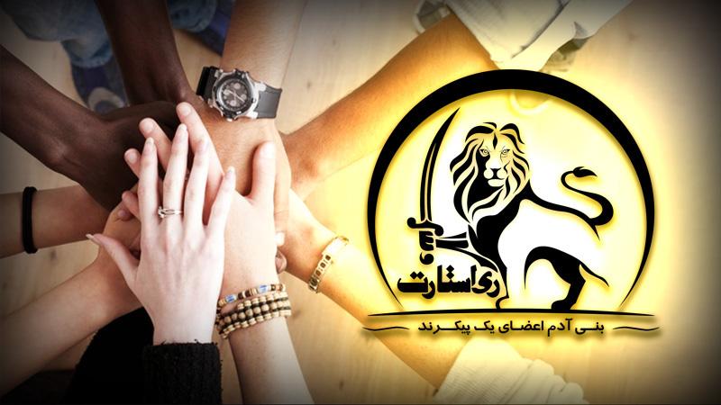 اتحاد جنبش میلیونی ری استارت سید محمد حسینی