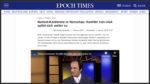 """""""ایپک تایمز"""" آلمان: شکست بسیار سخت مجاهدین خلق و رضا پهلوی از اپوزیسیون میلیونی ری استارت"""