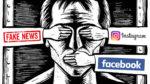 سانسور حقیقت