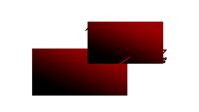 حضرت حافظ : چو پرده دار به شمشیر میزند همه را   -   کسی مقیم حریم حرم نخواهد ماند
