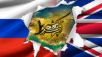 حذف انگلیسیها و روسها از سرزمین پرشیا