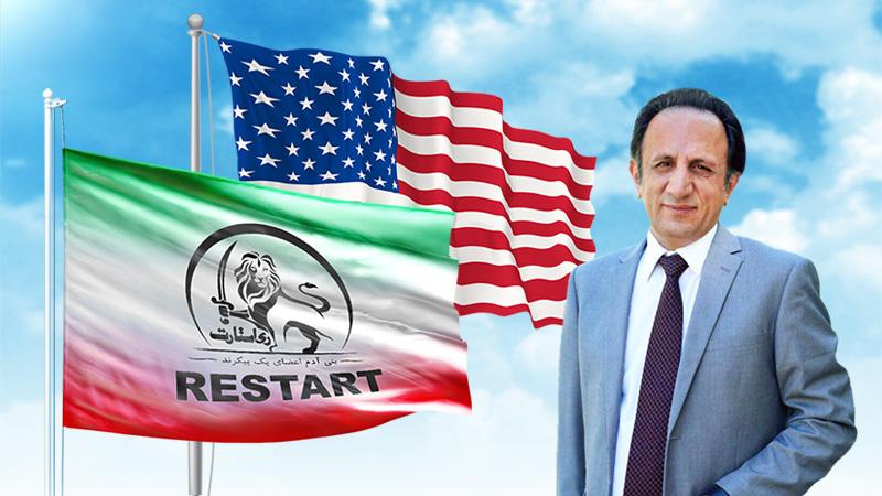 RESTART Movement - Seyed Mohammad Hosseini - USA - لیدر جنبش ری استارت، سید محمد حسینی : نظر اپوزیسیون میلیونی ری استارت با نظر پرزیدنت ترامپ (رئیس جمهور آمریکا)، مشخصا و قطعا، در یک راستا است.