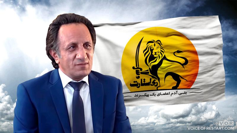 رهبر و پرچم اپوزیسیون ری استارت سید محمد حسینی ، لیدر ری استارت