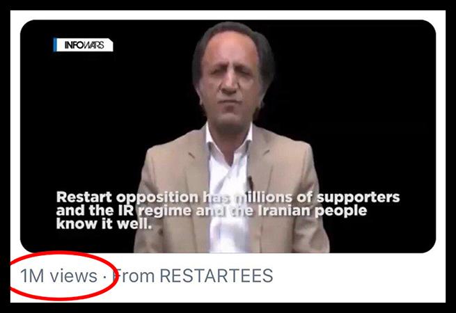 یک میلیون نفر بینندهٔ ویدیوی لیدر ری استارت در توییتر