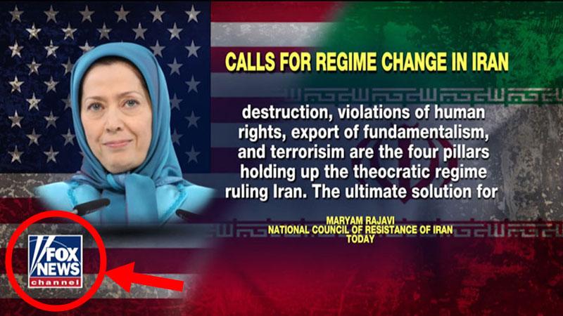مریم رجوی عضو گروه تروریستی مجاهدین خلق در شبکه فاکس نیوز