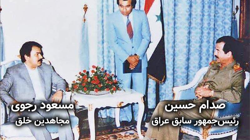 صدام حسین رئیس جمهور سابق عراق و مسعود رجوی مجاهدین خلق