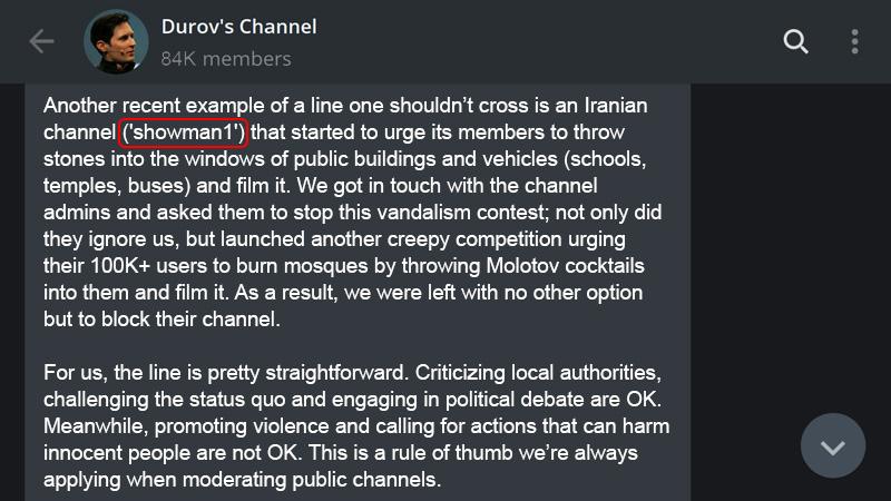 پاوِل دورُف ، مدیر تلگرام ، صفحه یا کانال تلگرام سید محمد حسینی ، لیدر اپوزیسیون ری استارت را بست
