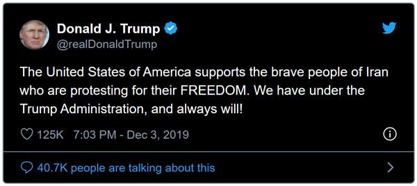 توییت پرزیدنت دونالد ترامپ، رئیس جمهور آمریکا: ما از اعتراضات «مردم شجاع» ایران برای «آزادی» دفاع می کنیم. این قانون آمریکاست.