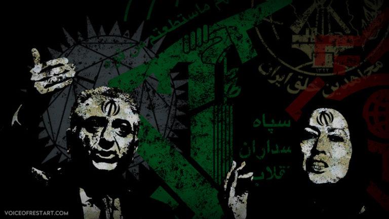 کودتای شکست خورده سپاه پاسداران، رضا پهلوی ( فرشگرد ) و مریم رجوی ( مجاهدین خلق ) - آبان 1398