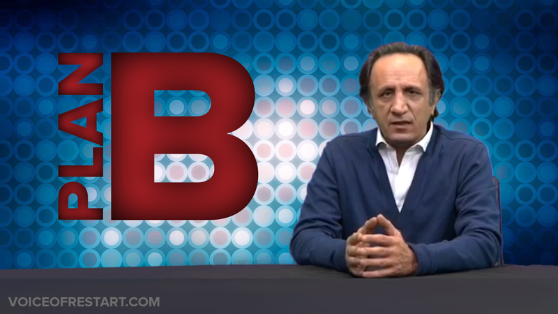 Plan B سید محمد حسینی لیدر جنبش ری استارت - آغاز فاز خون و بازی با مرگ - دیماه ۹۸