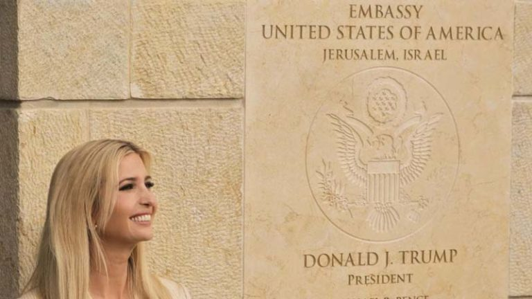 پیام لیدر جنبش ری استارت در مورد اورشلیم