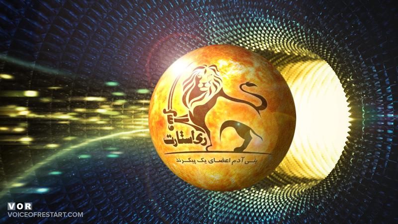 گرانش کوانتومی ری استارت سید محمد حسینی رهبر ری استارت - برنامه ری استارت ۱۶۳