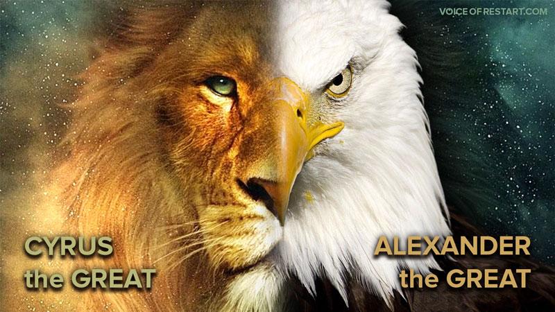 شیر نماد کوروش اول یعنی سید محمد حسینی، لیدر ری استارت و عقاب نماد اسکندر دوم یعنی دونالد ترامپ، رئیس جمهور آمریکا