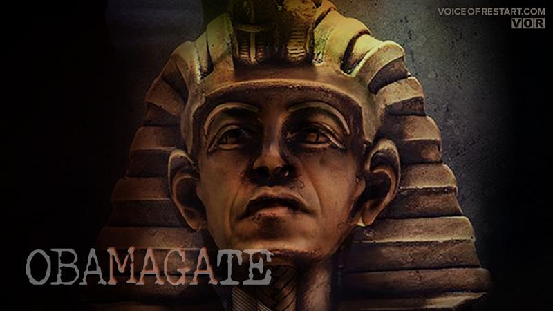 فرعون باراک اوباما گیت
