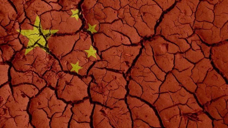 نابودی چین کمونیست