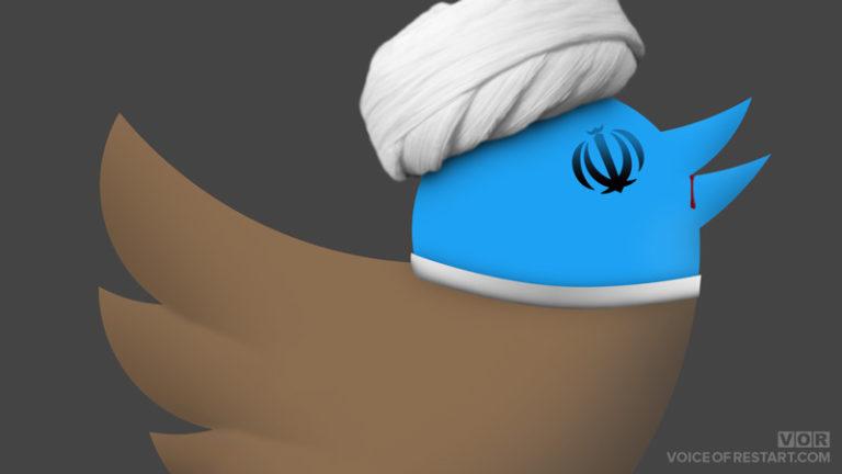 ملا توییتر مزدور جمهوری اسلامی تروریستی ایران