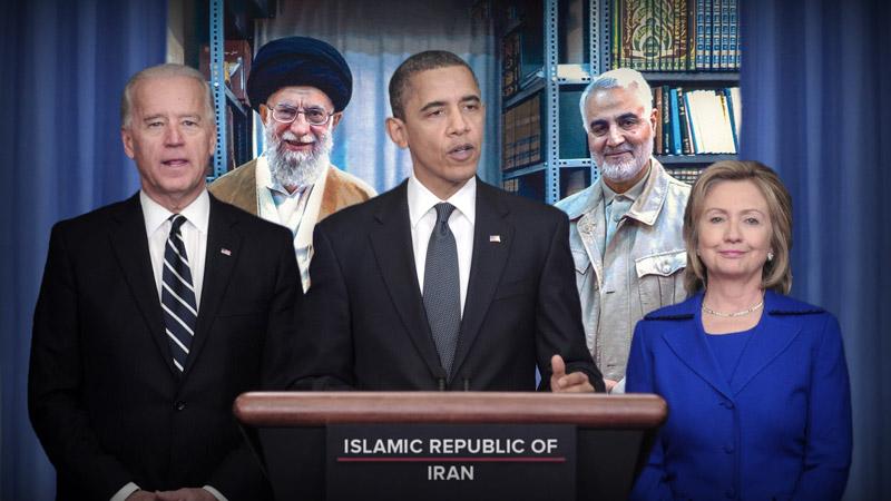 باراک اوباما - هیلاری کلینتون - جو بایدن - رژیم تروریستی ایران (خامنه ای و قاسم سلیمانی)