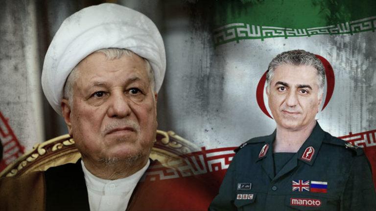 اکبر هاشمی رفسنجانی قصد داشت علی خامنهای را حذف کند و رضا پهلوی (سپاه تروریست) را با کودتا به قدرت برساند