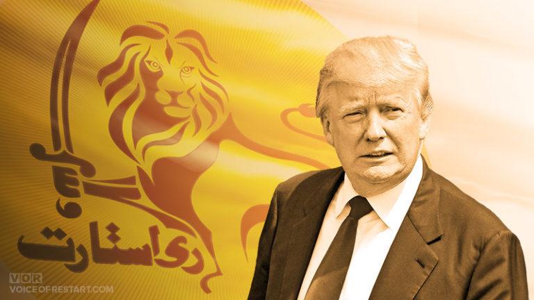 حمله به ترامپ یعنی حمله به اپوزیسیون ری استارت!