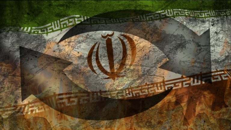 تغییر رژیم تروریستی جمهوری اسلامی ایران