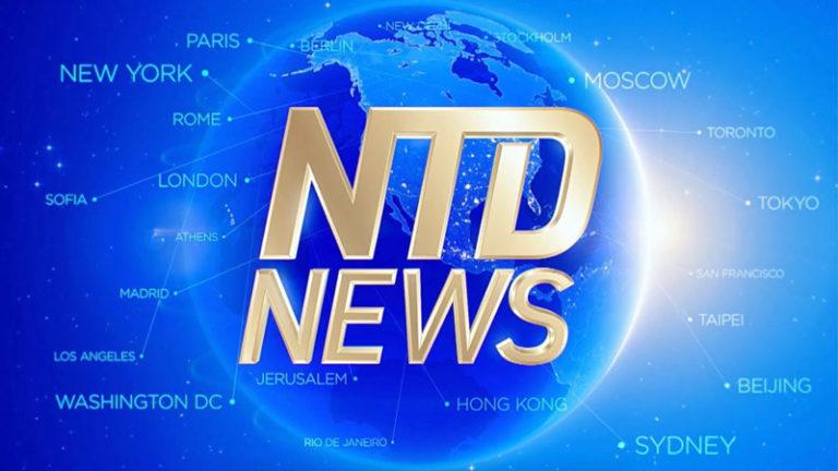 خبرگزاری ان تی دی NTD News