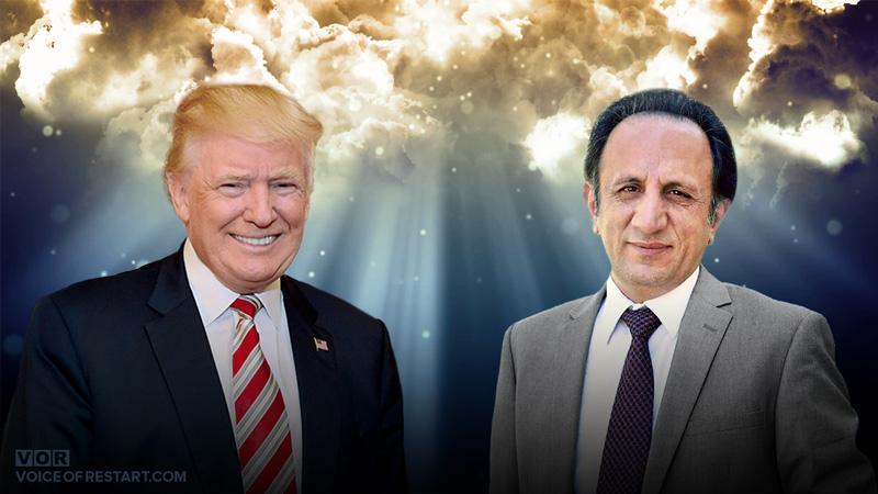 رئیس جمهور ایالات متحده آمریکا دونالد ترامپ و رهبر ری استارت سید محمد حسینی