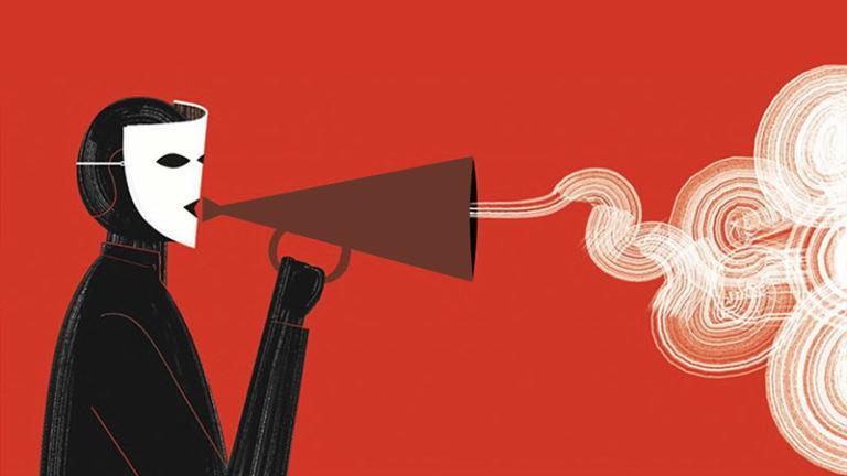 اپوزیسیون جعلی