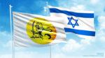 پرچم های اپوزیسیون ری استارت سید محمد حسینی و اسرائیل یهود