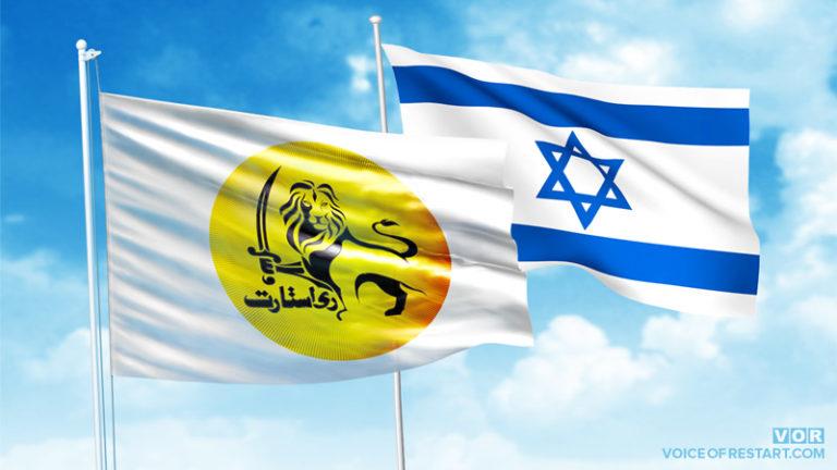 حمله به اسرائیل، حمله به امپراطوری کوروش است!
