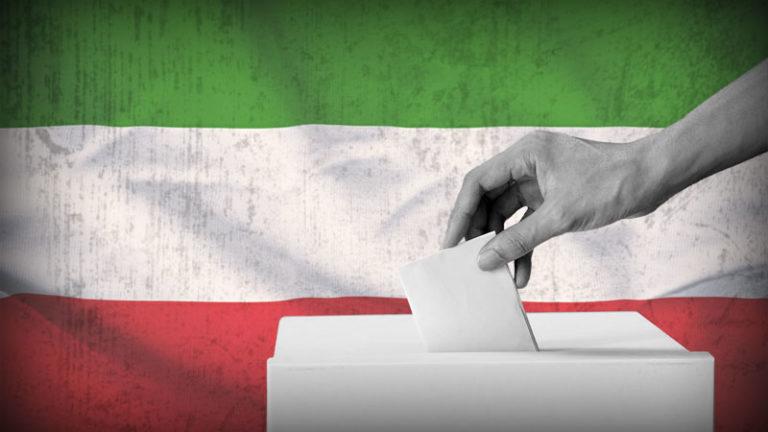 انتخابات و رای گیری ایران