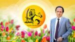 پیام ویژه سید محمد حسینی در سالروز تولدش