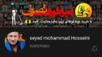 سانسور شدید کانال لیدر ری استارت توسط یوتیوب