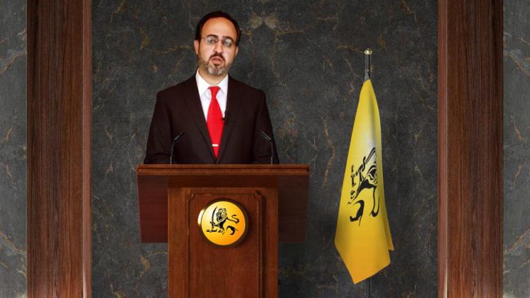 بیانیه رسمی اپوزیسیون ری استارت، توسط سخنگوی رسمی آن، مهندس مانی مجد در 30 آگوست در مورد افشای اسناد محرمانه رژیم ایران توسط هکرهای عدالت علی در سطح جهانی در مورد زندان اوین