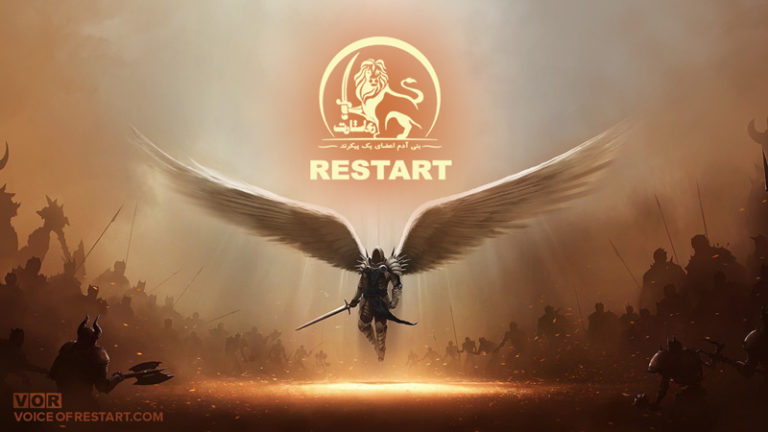 RESTART is a philosophical movement based on wisdom and logic