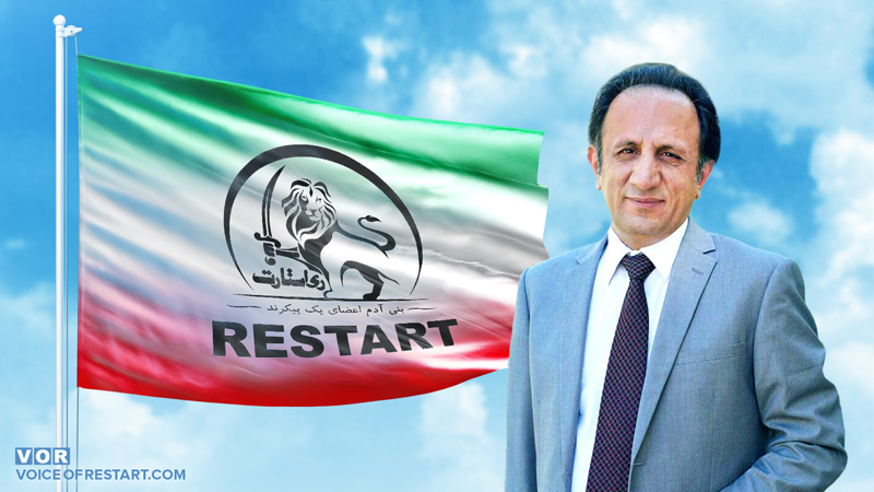 Seyed Mohammad Hosseini, Leader of Iran's RESTART Movement