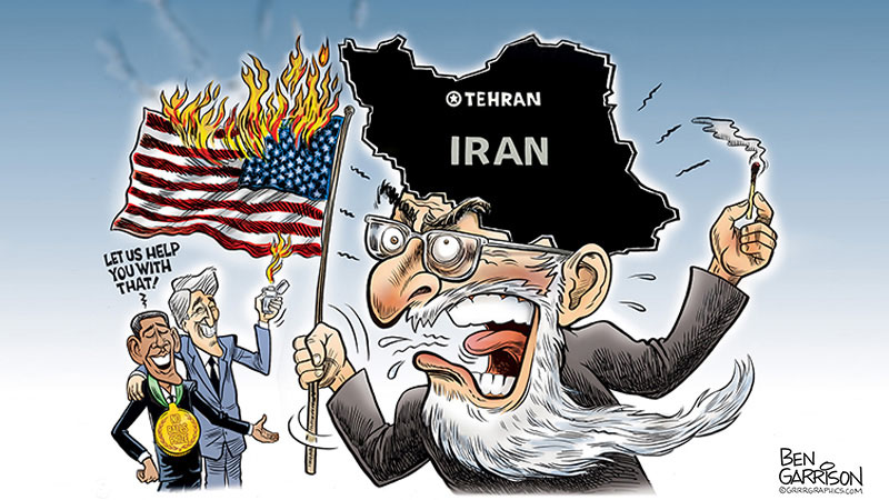 Obama and John Kerry helped the terrorist Islamic Republic regime of Iran