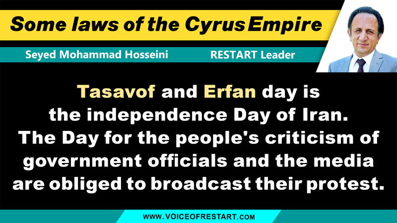 Some laws in the new Cyrus Empire of Persia, RESTART Leader, Seyed Mohammad Hosseini: Tasavof and Erfan day is the independence Day of Iran. The Day for the people's criticism of government officials and the media are obliged to broadcast their protest