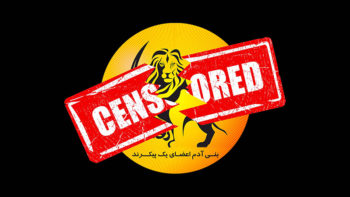 FOREIGN MEDIA START TO BREAK THE CENSORSHIP AGAINST THE RESTART MOVEMENT OF IRAN