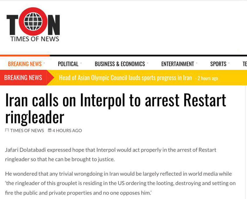 IRAN CALLS ON INTERPOL TO ARREST RESTART LEADER
