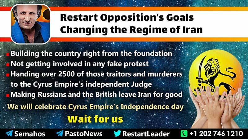 RESTART Opposition's goal