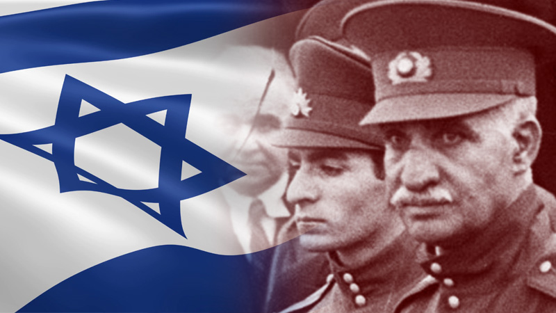 Documents proving the enmity of the Pahlavi dynasty towards Israel